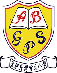 Aldrich Bay Government Primary School的校徽