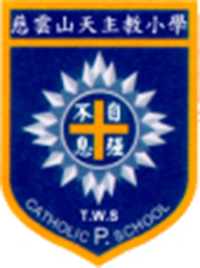 Tsz Wan Shan Catholic Primary School的校徽