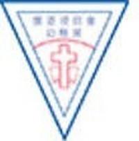 懷恩浸信會幼稚園的校徽