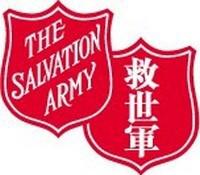 救世軍三聖幼兒學校校徽