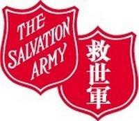 救世軍中原慈善基金幼稚園的校徽