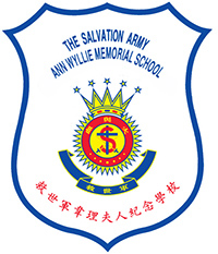 The Salvation Army Ann Wyllie Memorial School的校徽