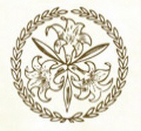 新九龍婦女會新翠幼兒園的校徽