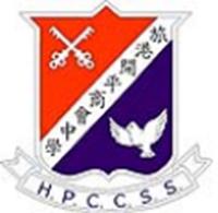 旅港開平商會中學校徽