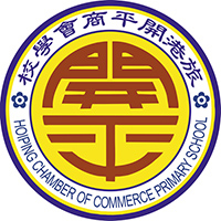 Hoi Ping Chamber of Commerce Primary School的校徽