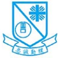 明愛屯門馬登基金中學的校徽