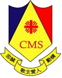 明愛馬鞍山中學的校徽