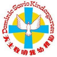 明我幼稚園(奧運校)的校徽