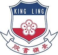 景嶺書院的校徽