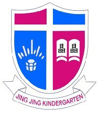 晶晶中英文幼稚園(洪水橋分校)的校徽