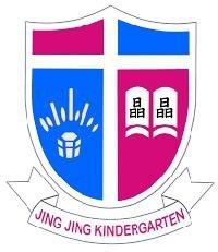 晶晶幼稚園(順利分校)的校徽