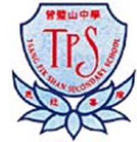 曾璧山中學校徽