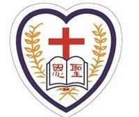 朗屏邨聖恩幼稚園的校徽