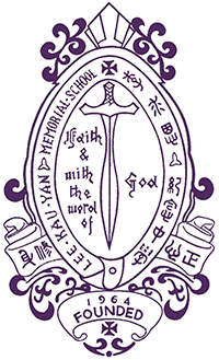 李求恩紀念中學校徽