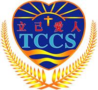 東涌天主教學校的校徽