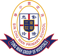 TWGHs Sin Chu Wan Primary School的校徽