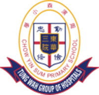 TWGHs Chow Yin Sum Primary School的校徽