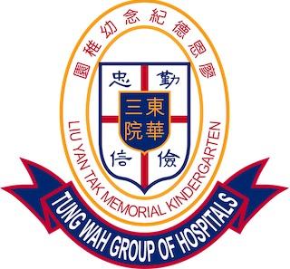 東華三院廖恩德紀念幼稚園的校徽