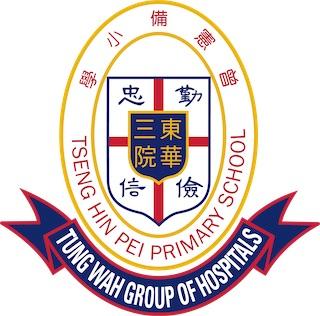 東華三院曾憲備小學校徽