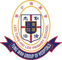 T.W.G.Hs. Leo Tung-hai LEE Primary School的校徽