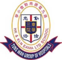 東華三院港九電器商聯會小學校徽