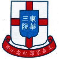 TWGHs Wong Yee Jar Jat Memorial Primary School的校徽