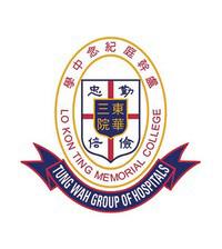 東華三院盧幹庭紀念中學校徽