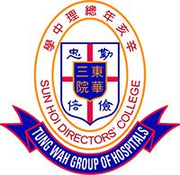 東華三院辛亥年總理中學校徽