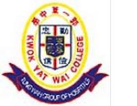 東華三院郭一葦中學的校徽