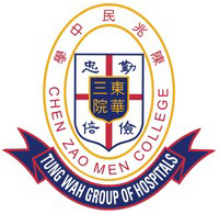 東華三院陳兆民中學的校徽