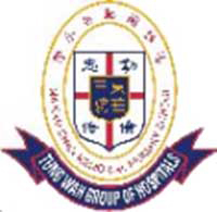 T.W.G.Hs Ma Kam Chan Memorial Primary School的校徽