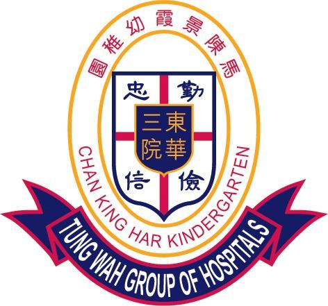 東華三院馬陳景霞幼稚園的校徽