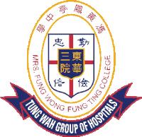 東華三院馮黃鳳亭中學的校徽