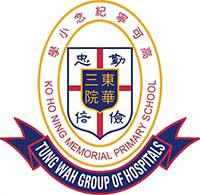 東華三院高可寧紀念小學的校徽