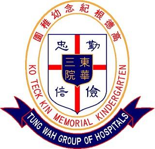 東華三院高德根紀念幼稚園的校徽