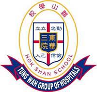 TWGHs Hok Shan School的校徽