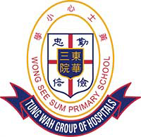 TWGHs Wong See Sum Primary School的校徽