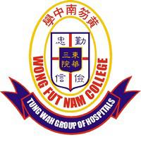 東華三院黃笏南中學的校徽