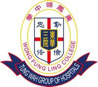 東華三院黃鳳翎中學的校徽
