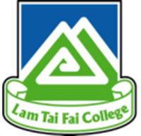 林大輝中學的校徽
