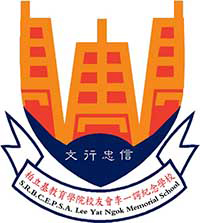 S.R.B.C.E.P.S.A. Lee Yat Ngok Memorial School的校徽