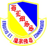 梁文燕紀念中學(沙田)校徽