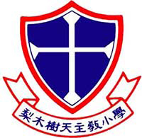 Lei Muk Shue Catholic Primary School的校徽