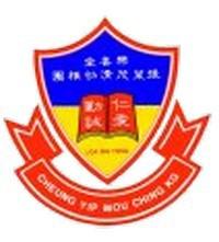 樂善堂張葉茂清幼稚園校徽