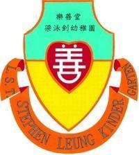 樂善堂梁泳釗幼稚園的校徽