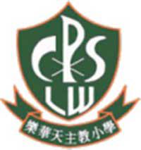 Lok Wah Catholic Primary School的校徽