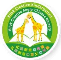 歡樂創意幼稚園校徽