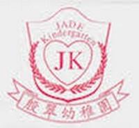 殷翠幼稚園的校徽