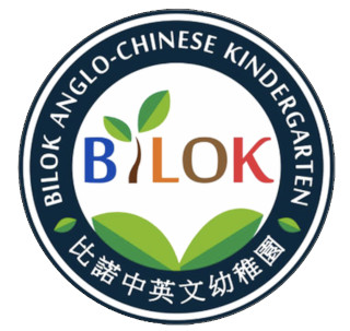 比諾中英文幼稚園(翠麗花園)校徽