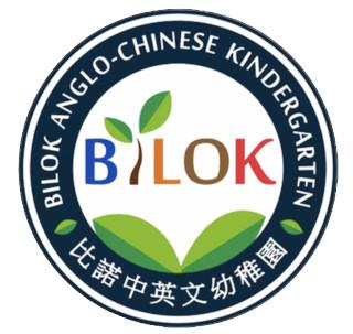 比諾中英文幼稚園(龍琛校)校徽